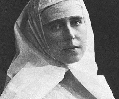 Regina-Maria sora de caritate 1917