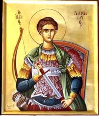 Sfântul Mare Mucenic Dimitrie, Izvorâtorul de mir ...  |Sf. Dumitru