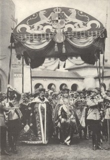 Incoronare 1922 Ferdinand