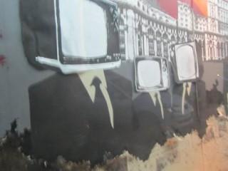 televiziune 5