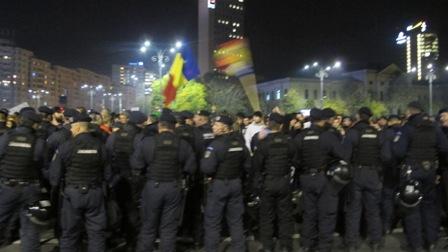protest club colectiv
