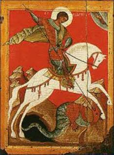sfintul gheorghe 1
