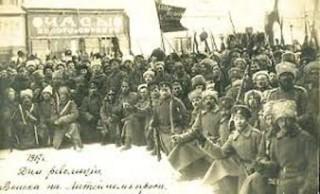 Rusia bolsvici