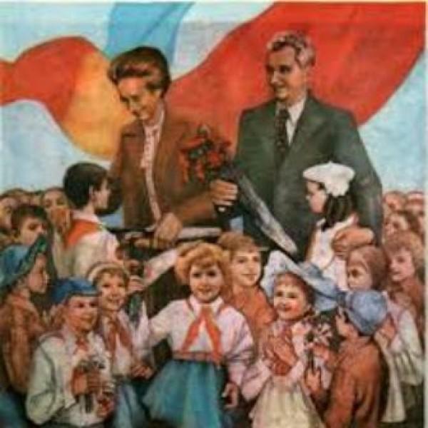 propaganda comunista 1